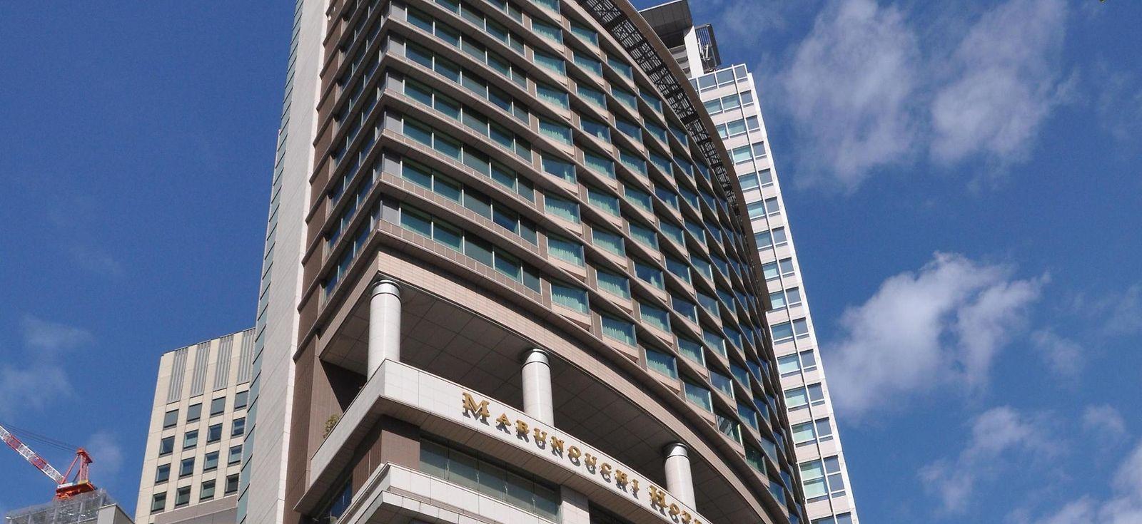Hotel Ryumeikan Tokyo Marunouchi Hotel Tokyo